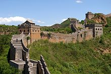 220px-20090529_Great_Wall_8185